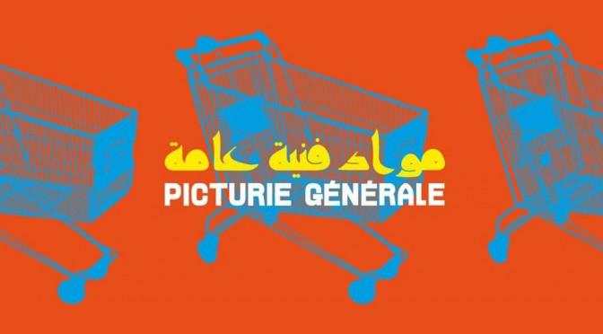 Picturie générale III, marché Volta, Alger, 23 avril-21 mai 2016