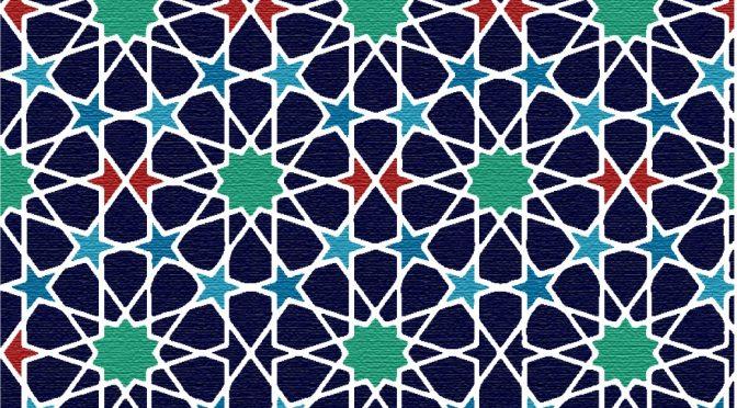 Appel à candidatures. Prix de thèse sur le Moyen-Orient et les mondes musulmans 2017, jusqu'au 15 janvier 2017